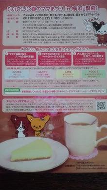 ☆イポラニハワイブログ☆-110223_1311~01.jpg