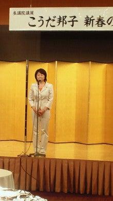 小柳よしふみ-2011022319030001.jpg
