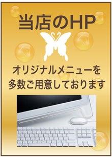 $春日井市勝川駅2分/着付け/ブライダル/エステ/ビューティフライblog