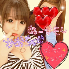 寺西加織オフィシャルブログ「コロドルかおち爆走中!!」by Ameba-ファイル00770001.jpg