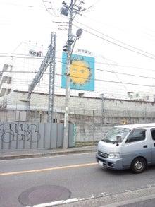 yosiのゲーマー日和-目つきの悪い太陽