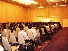 MDRT沖縄大会