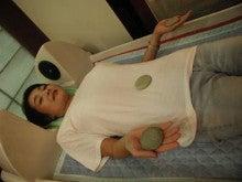 黒田福美オフィシャルブログ「黒田福美  kuroda fukumi」Powered by Ameba-ソウルの達人4