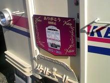 酔扇鉄道-TS3E9882.JPG