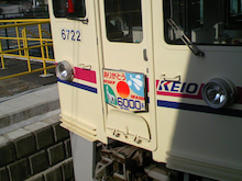 酔扇鉄道-TS3E9886.JPG