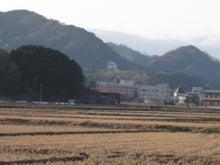 $歩き人ふみの徒歩世界旅行 日本・台湾編-弥栄城天守閣