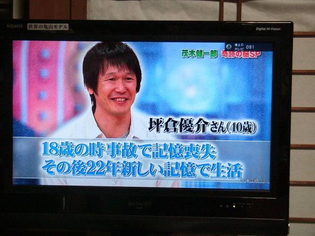 おまけ道@琵琶湖畔で実家生活♪ポテチンっ♪-110223