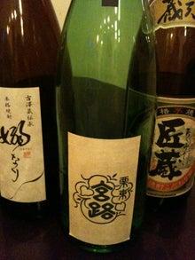 $食珈茶菓酒 すわん-IMG_0738.JPG
