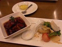 神戸のカラーリスト スタイリスト  トータル素敵プロデューサー☆みつこのブログ-豚スペアリブ赤米煮