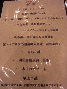 神戸のカラーリスト スタイリスト  トータル素敵プロデューサー☆みつこのブログ-エヴォーブメニュー
