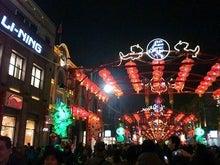 $北京大学に短期留学をしました。-前門イルミネーション