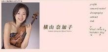 $ワークライフバランス 大田区の女性社長日記-横山奈加子さんサイト