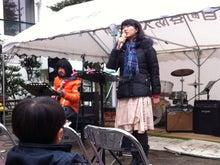 第5回なかのぶジャズフェスティバル-目見田雅之バンド
