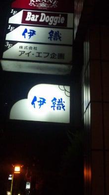浜田伊織-NEC_1415.jpg