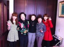 $黒木姉妹オフィシャルブログ「九州女ですが‥何か?」Powered by Ameba-IMG_3365.jpg