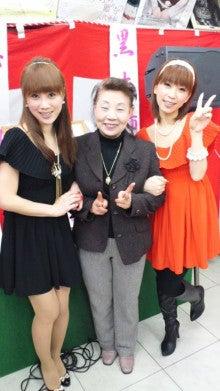 $黒木姉妹オフィシャルブログ「九州女ですが‥何か?」Powered by Ameba-IMG_5992.jpg