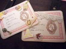 徒然日記♪~夢の結婚式~. トイレにアメニティ