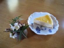 $和カフェPoco a poco のブログ