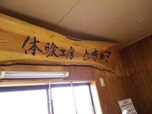 和光市長 松本たけひろの「持続可能な改革」日記-看板