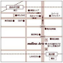 mellow Arts 【official】 ブログ