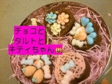 公式:黒澤ひかりのキラキラ日記~Magic kiss Lovers only~-TS394532043021008.JPG
