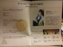 ギタリスト瀬戸輝一のブログ-110227_001621.jpg