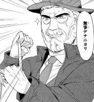 慌てず騒がず漫画感想-manga-008_108