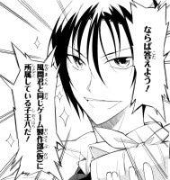 慌てず騒がず漫画感想-manga-008_110