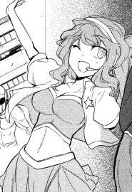 慌てず騒がず漫画感想-manga-008_122