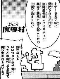 慌てず騒がず漫画感想-manga-008_101