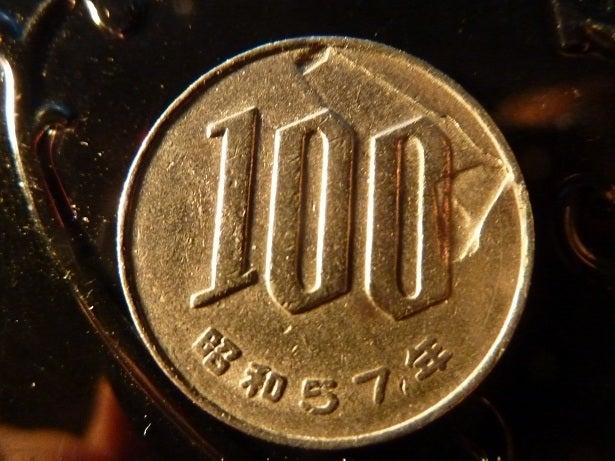 今すぐ財布の中を確認しよう!価値のある硬貨まとめ
