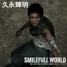 久永輝明オフィシャルブログ「Mr.エンターテイナー2」by Ameba-SFW_jake_02.jpg
