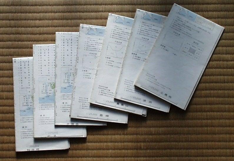 地図のたたみ方「私のたたみ方 ... : 県庁所在地 問題 : すべての講義