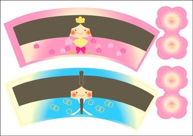 無料ダウンロード☆おひな祭り ... : お雛様 折り紙 折り方 簡単 : 折り方