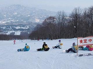 $池の平温泉スキー場ゲレンデレポート-11022704
