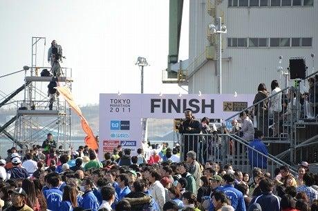 東京マラソン2011 ~そしてそれぞれのフィニッシュ~