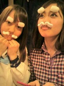 池本真緒「GO!GO!おたまちゃんブログ」-2011022617250001.jpg