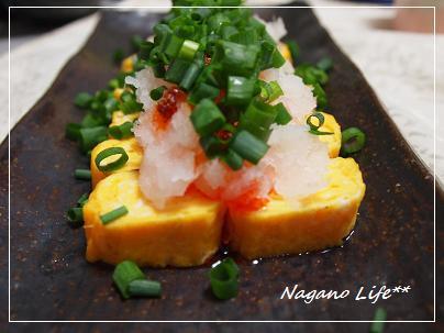 Nagano Life**-卵焼き