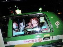 $黒木姉妹オフィシャルブログ「九州女ですが‥何か?」Powered by Ameba-IMG_3414.jpg