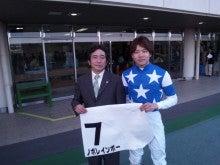 三浦皇成オフィシャルブログ「皇成 aim at the top」Powered by Ameba-ノボパガーレで天間先生と