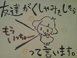 豊崎愛生オフィシャルブログ「あきまつり」Powered by Ameba