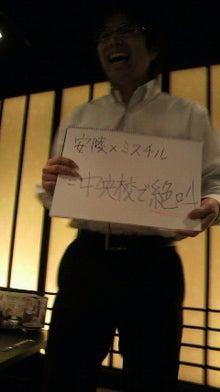 「マネーの虎」岩井良明 応援記-2011022720130000.jpg