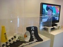 エマ美容室の[チョキ×チョキ日記]-バカリズムのテレビCM