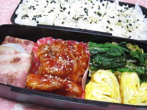 韓国料理サランヘヨ♪ I Love Korean Food-洋風ヤンニョムチキン
