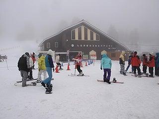 $池の平温泉スキー場ゲレンデレポート-11022804