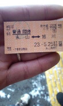 TOMO☆達-110227_1008~01.jpg