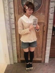 ChicoPLiE姫路店のブログ-P1000362.jpg
