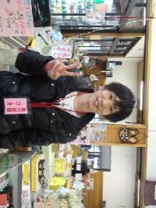 千葉直人オフィシャルブログ Powered by Ameba-SN3S0019.jpg