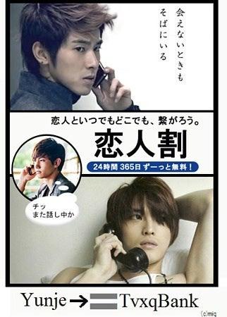 $Love in YUNJAE ■ユンジェの妄想世界■