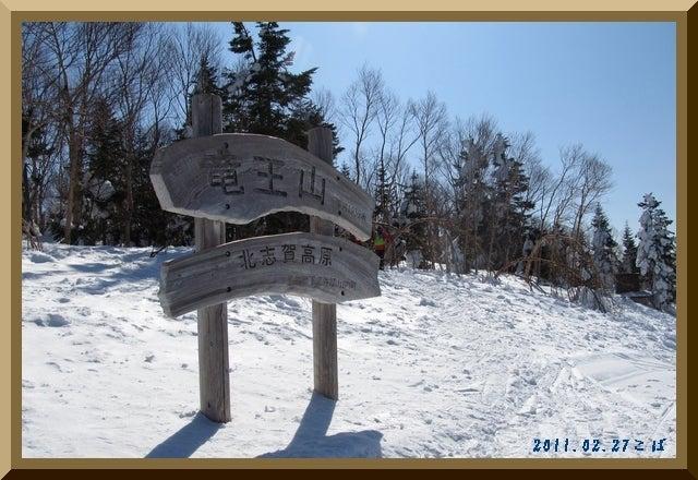 ロフトで綴る山と山スキー-0227_1046
